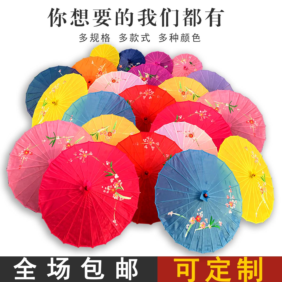 Декоративные зонты Артикул 567444955130