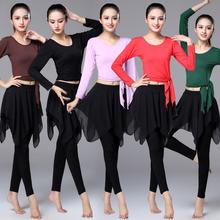 近代的なダンスの練習服のスーツの女成人网糸の芸を試験するラテンの民族ダンスのショーの服装