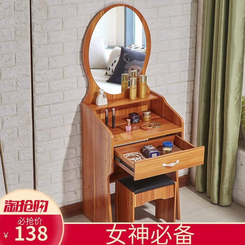 梳妆台50小户型卧室简约现代收纳时尚化妆台特迷你梳妆镜化妆桌子