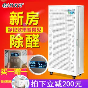 清新ffu超静音空气净化器家用工业级除雾霾PM25除甲醛除烟气包邮