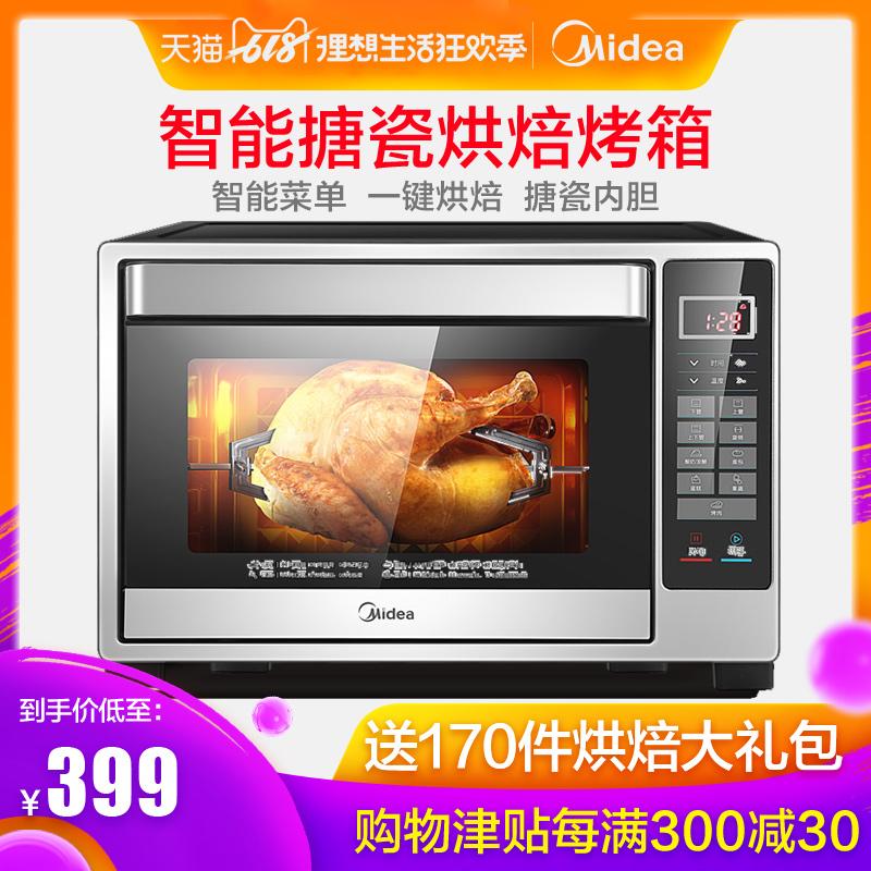 Midea/美的 T4-L326F电烤箱家用烘焙多功能全自动智能大容量蛋糕