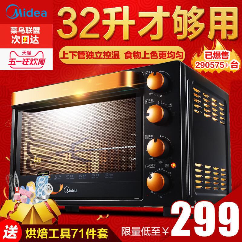 美的烤箱美的电烤箱