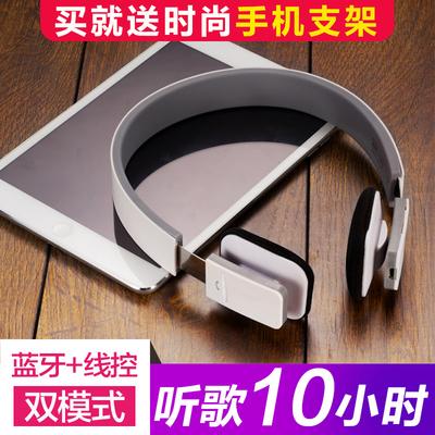 天天特價Boas lc-8200藍牙耳機頭戴式運動無線雙耳跑步耳麥通用
