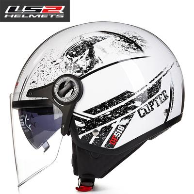 LS2双镜片摩托车头盔男女电动车复古半盔覆式夏季冬季四季安全帽