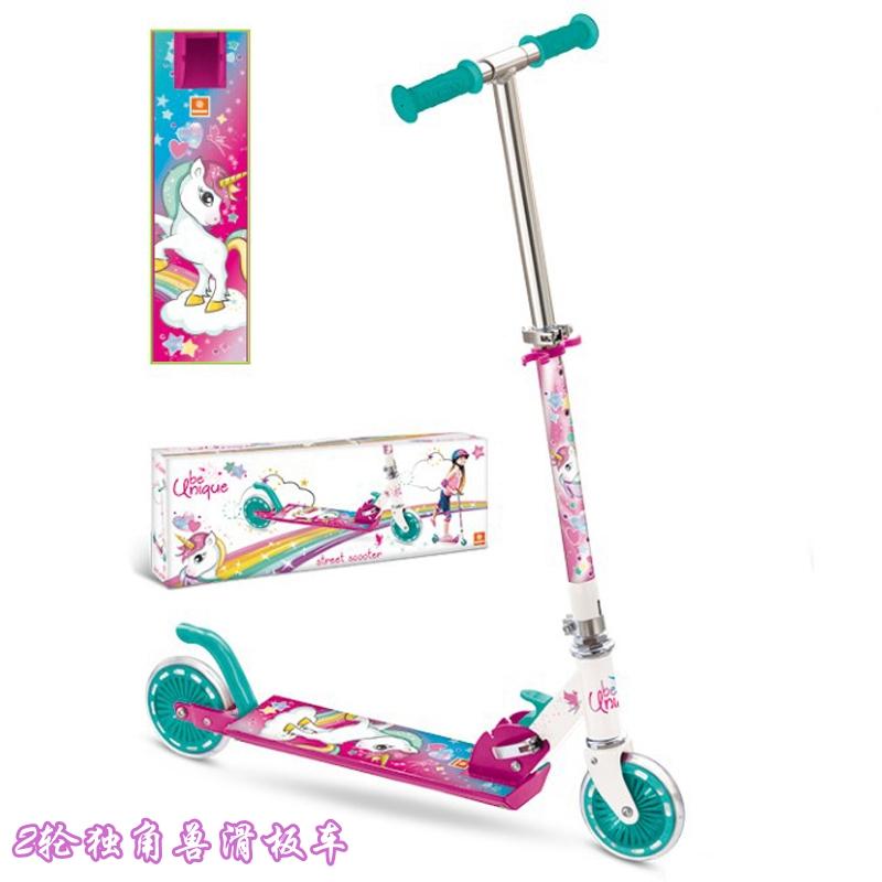 Детские автомобили / Велосипеды / Самокаты Артикул 544429714898