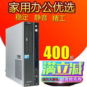 电脑主机i3i5双四核办公电脑主机家用电脑主机富士通6bhPFE7Prh