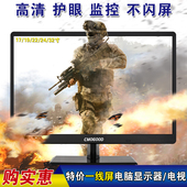 24英寸一线屏电脑显示屏游戏液晶屏幕 全新监控显示器17图片