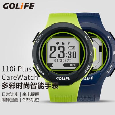 GOLiFE 110i Plus专业GPS运动手表跑步手表骑车马拉松记步蓝牙正品折扣