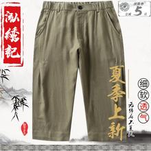 宽松大码 男式棉麻松紧高腰七分裤 休闲棉麻裤 中国风男士 夏季新款