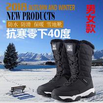 码42登山雪靴冬季真皮防水保暖高帮户外雪地靴女款滑雪鞋CEVAS