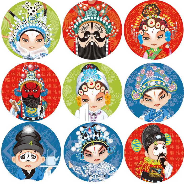 Декоративные зонты Артикул 570816402119