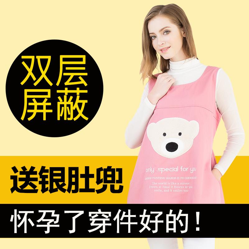 Одежда с радиационной защитой для беременных / Антирадиационные товары Артикул 532556211688