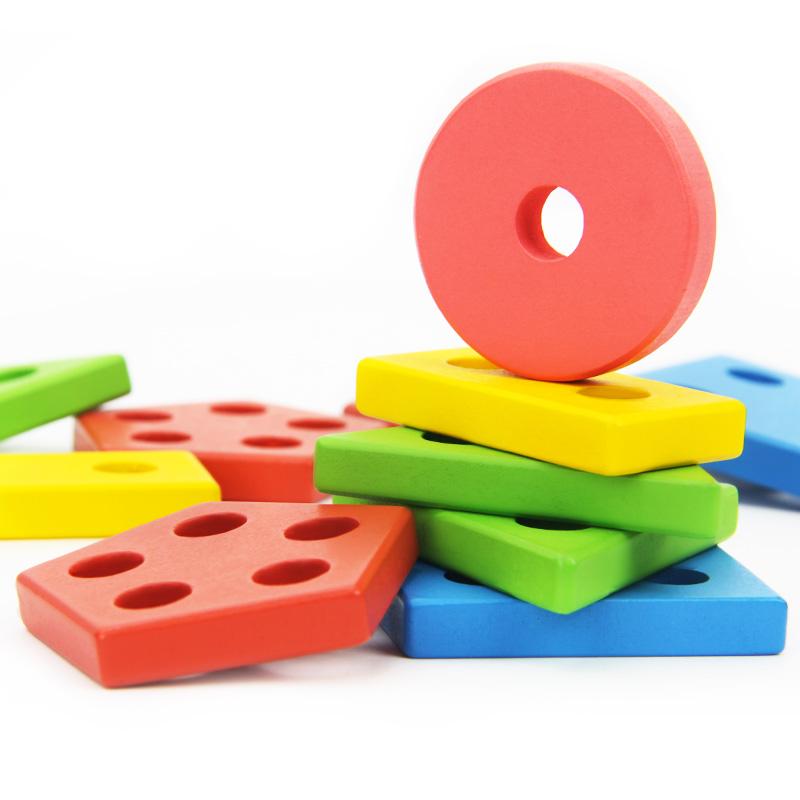 婴幼儿智力宝宝早教几何形状配对积木套柱积木益智玩具1-2-3周岁