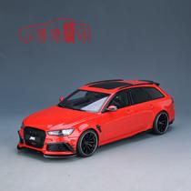 现货GT SPIRIT 1:18 ABT改装 奥迪RS6 Avant旅行版C7瓦罐汽车模型