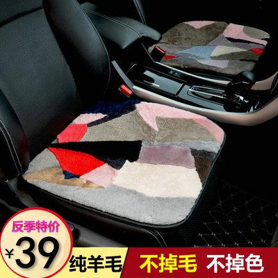 冬季纯羊毛免绑汽车坐垫无靠背小三件座垫套冬天短毛绒座椅垫单片