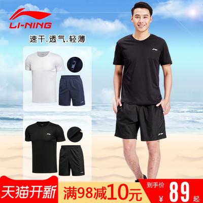 李宁运动套装男短袖短裤五分裤夏季凉爽半袖T恤健身跑步服运动服