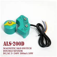 磁性感应开关 接近开关 阀门回信器 ALS 促销 200D接近式限位开关图片