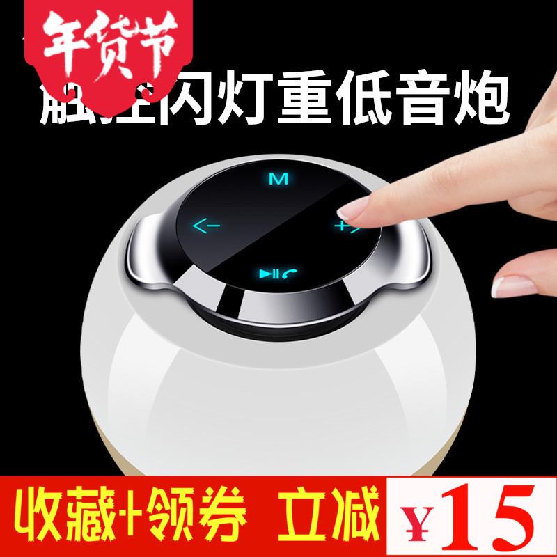 AIDU 爱度A1蓝牙音箱七彩灯重低音无线手机迷你音响插卡便携精品