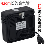Car air pump electric car bicycle portable pump 48v60v72v battery car electric air pump