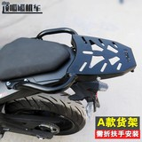 Longxin Promise 500R modified rear shelf tailstock tail box frame VOGE500R tail box interceptor LX500R modified