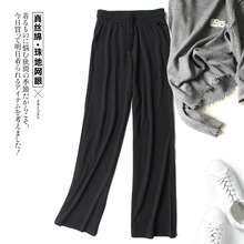 Breathable trump brand new pearl-ground mesh silk knitted casual pants women's broad-legged pants and long pants wearing pants and sports pants