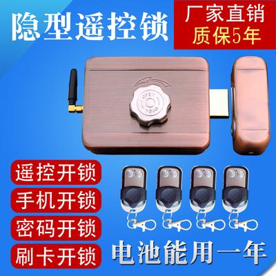 遥控锁防盗锁电子刷卡密码门锁智能无线家用暗锁室内隐形门锁手机