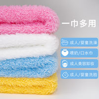 OLON Ou Lun Taiwan small towel adult children's square towel super absorbent soft baby baby wash without lint