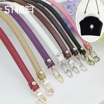 Exquisite short handbag with a female handbag small carry strap mushroom nail DIY mouth gold bag accessories 51 accessories