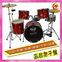 西典乐器大军鼓22-24英寸西洋军乐队鼓广州大军鼓队鼓乐器大鼓