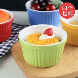 陶瓷烘焙餐具舒芙蕾碗布丁碗蛋糕烤碗耐高温碗创意甜品烤碗条纹盅