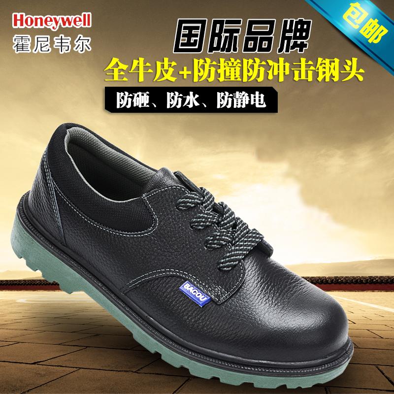 霍尼韦尔巴固劳保鞋