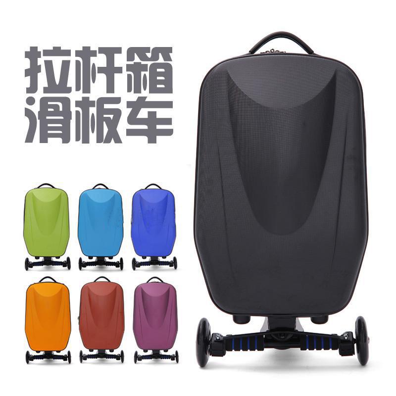 晓禾优品 滑板旅行箱滑板车拉杆箱超轻商务登机箱包学生儿童行李