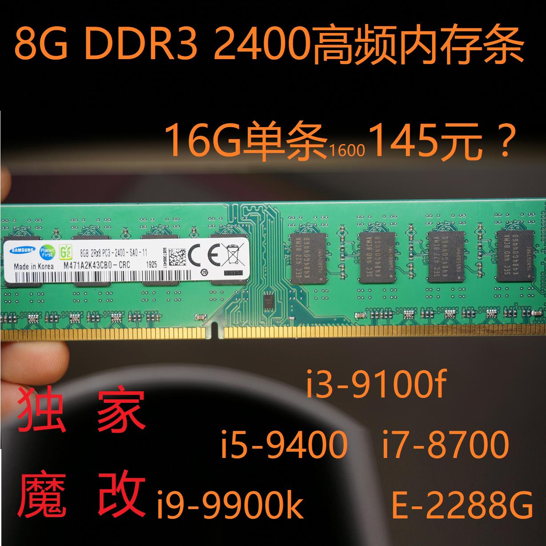 Оперативная память Артикул 594220383877