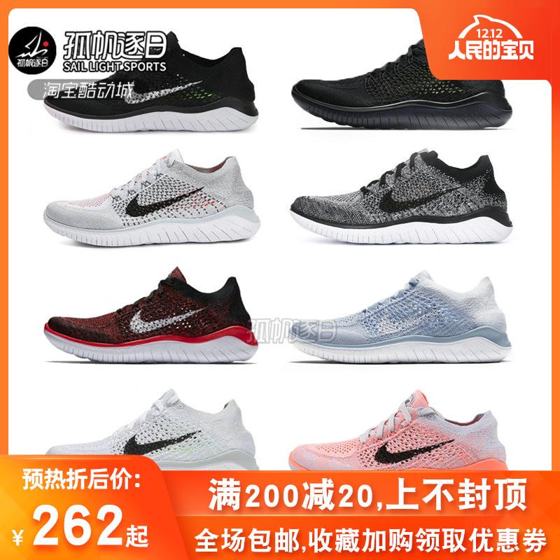 NIKE耐克男女鞋FREE RN FLYKNIT2018飞线赤足跑步鞋942838 942839