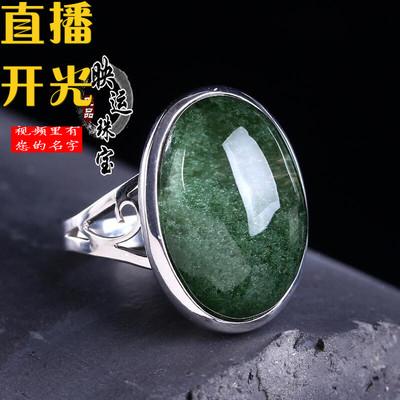 开光天然绿幽灵聚宝盆墨绿色男女款戒指水晶饰品指环节日礼物EY6