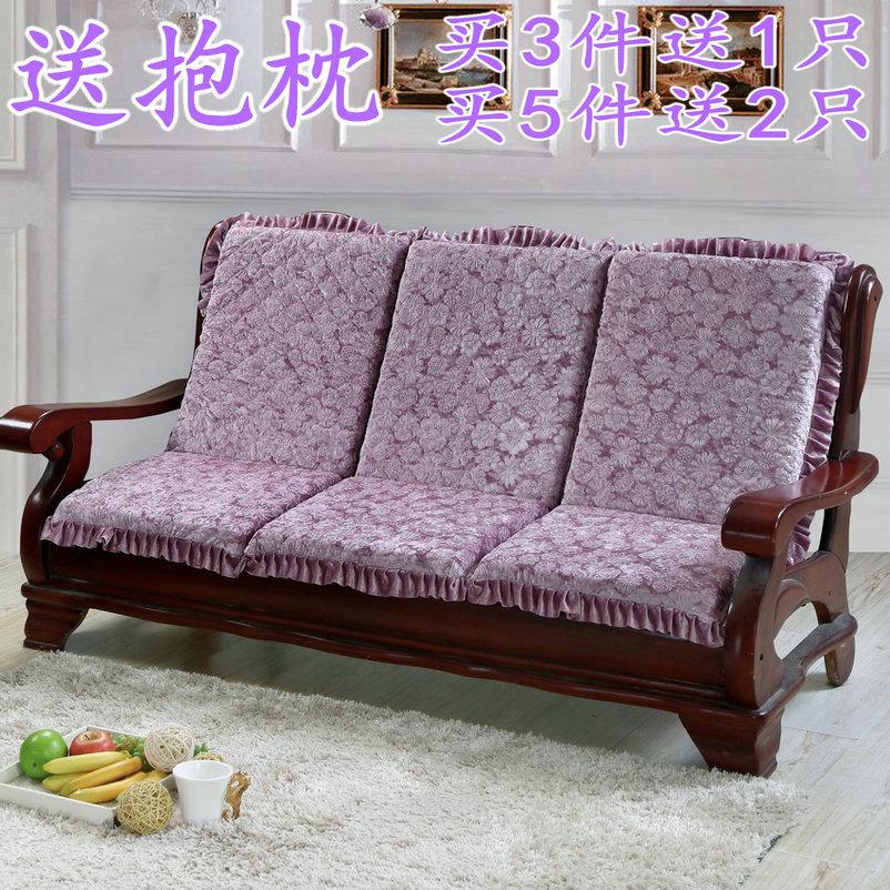 沙發墊冬天墊可拆洗