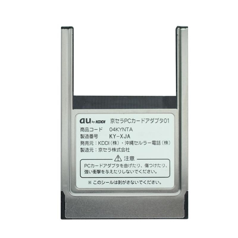CF转PC适配器 PCMCIA卡套 CF卡套卡托 法那科机床用 数控工控机床