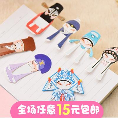 15元包邮创意古典中国风书签 京剧脸谱纸质动漫卡通学生用书签
