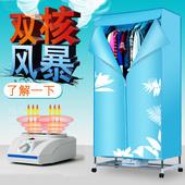 速干衣风干器烤衣服 机器衣柜烘衣机 干衣机大容量烘干机家用