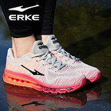 Hongxing Erke running shoes summer and autumn mesh breathable sports shoes student casual full palm cushion women's running shoes