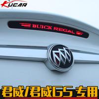 kucar别克09-15款君威改装尾灯装饰贴纸车尾GS君威高位刹车灯贴纸