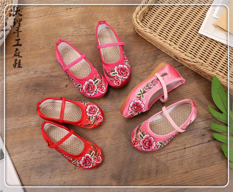 儿童绣花鞋女民族风旗袍鞋女童宝宝绣花鞋演出舞蹈鞋子老北京布鞋