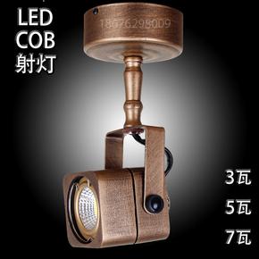 复古欧式LEDCOB加长杆射灯明装轨道 酒吧咖啡厅 宾馆客房背景射灯