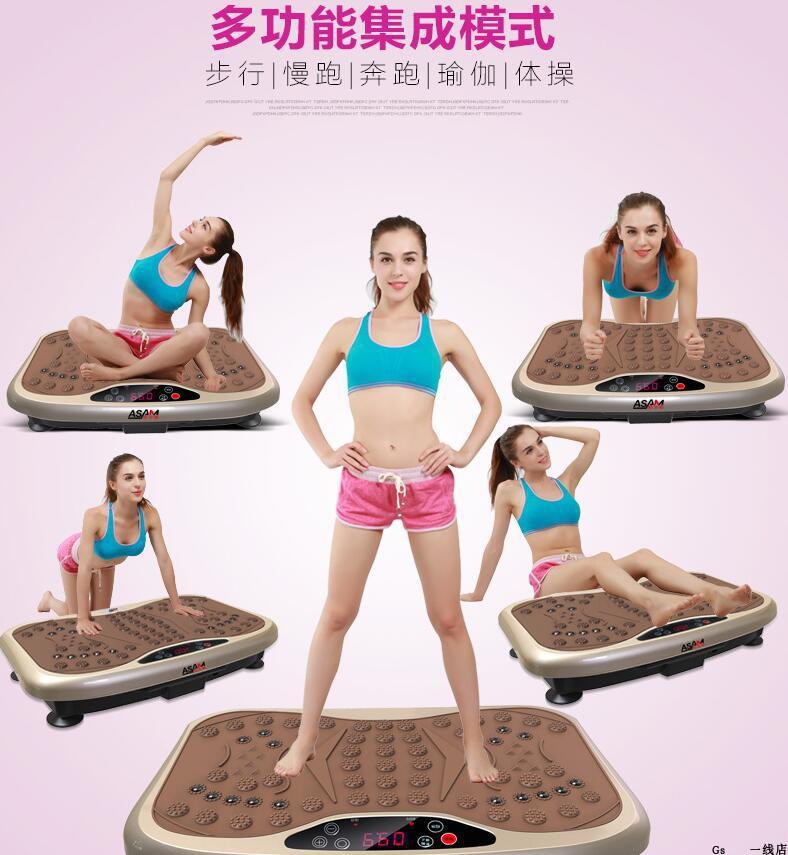 Продукты для похудения Артикул 589990403429