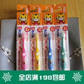 12岁柔韧训练单支 日本进口巧虎儿童护齿牙刷婴幼儿宝宝2