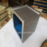 Precision cast iron square box square tube line square box magnetic square box 300*300 400*400 500*500