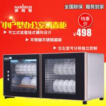 卧式消毒柜家用双门碗柜高温紫外线小型壁挂式不锈钢ECZTP76康星