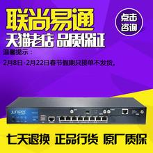 瞻博JuniperSRX220H2企业级VPN硬件防火墙安全网关含票