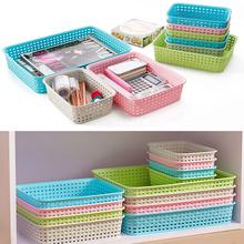 居家家 藤编塑料大号杂物化妆品收纳盒 办公室抽屉桌面收纳整理盒