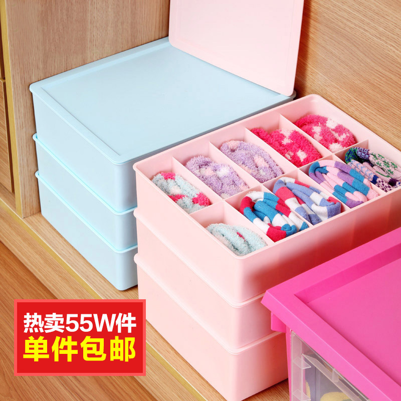 居家家内衣收纳盒塑料抽屉式整理箱5元优惠券